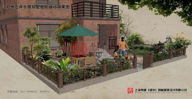 郑州私家庭院设计案例12案例图片 郑州园林景观设计公司 梵意空间设图片