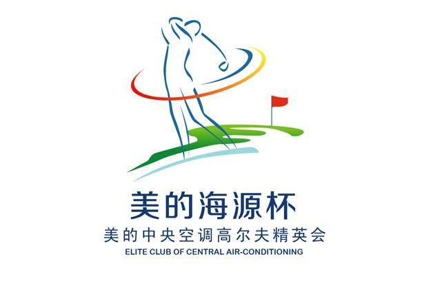 高尔夫logo设计12