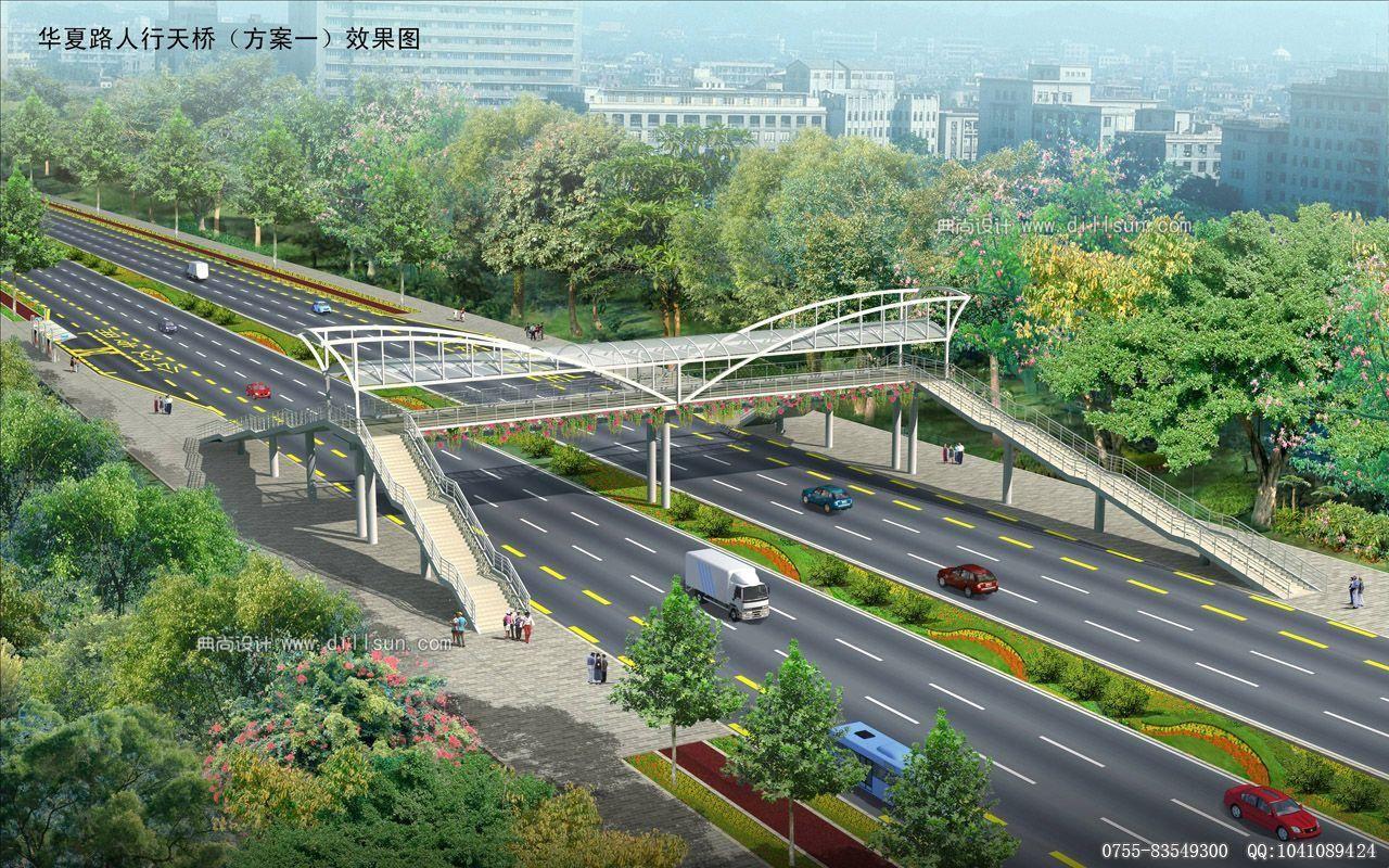 高速电路设计案例