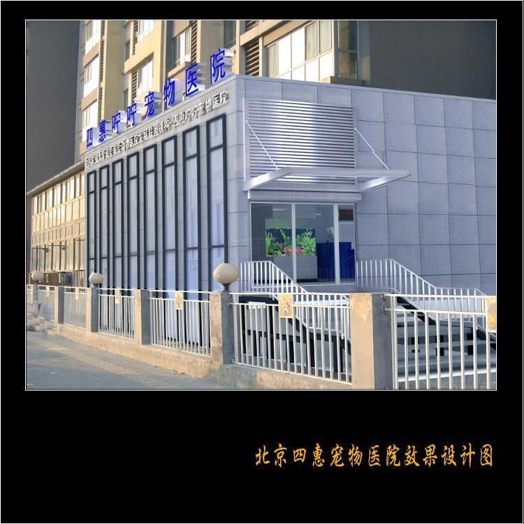 动物医院设计图-宠物医院设计是搭建第二生命世界的通道的使命1234