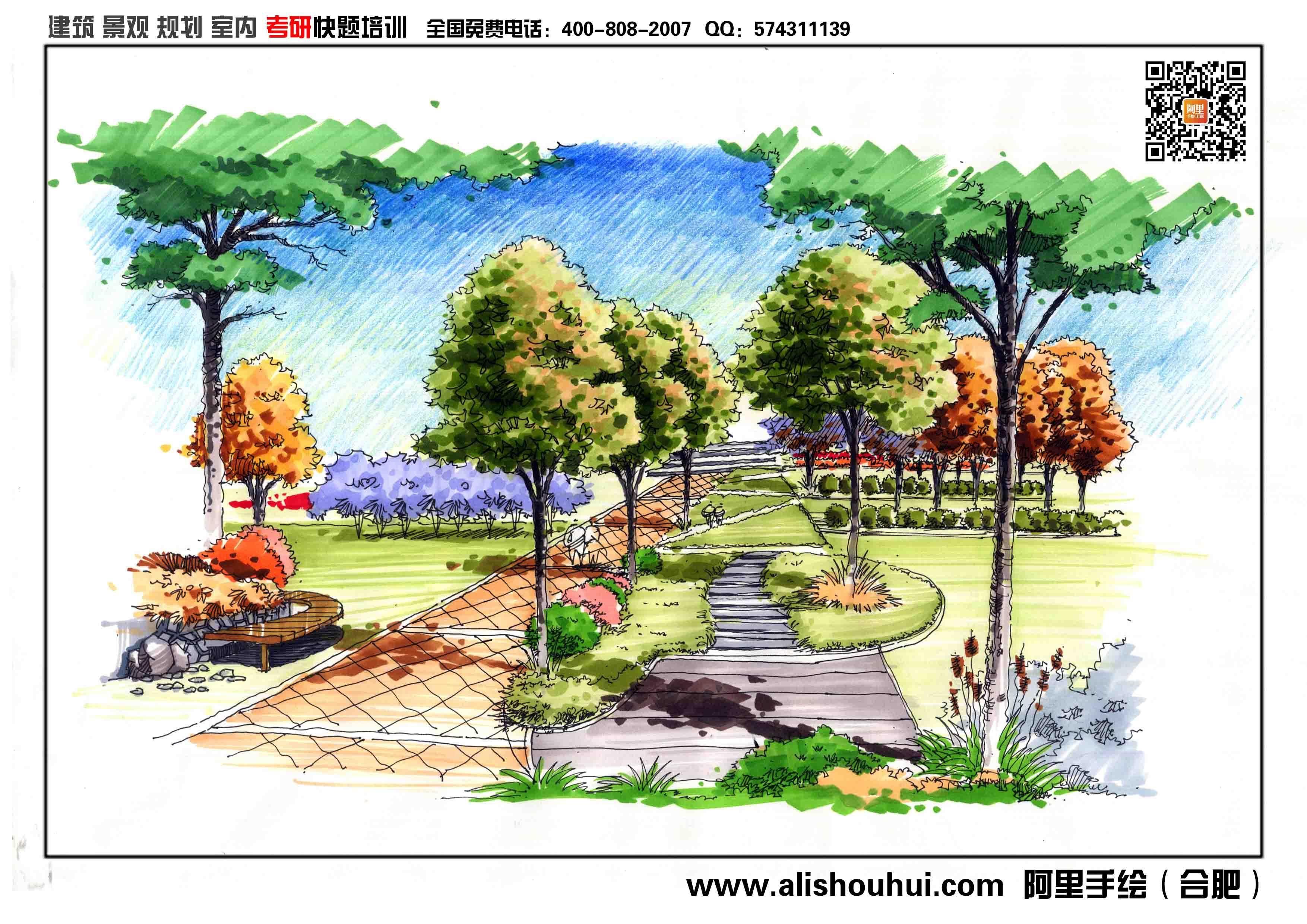 景观手绘效果图123456789101112案例图片 合肥阿里手绘的