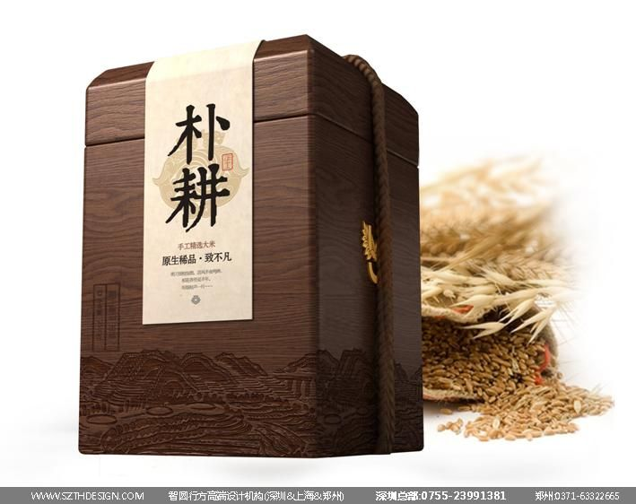 设计公司|大米包装设计公司/大米木盒包装设计/大米铁盒包装设计/12