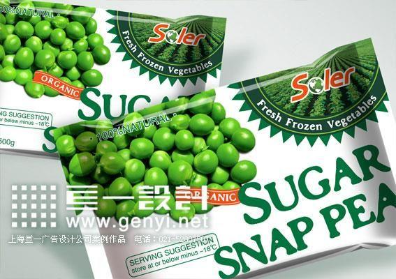 蔬菜包装设计,有机蔬菜包装设计,上海食品包装袋设计公司,蔬菜包装袋