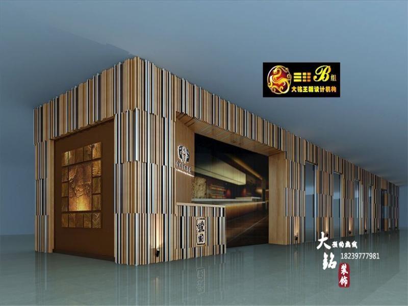 平顶山饭店店面店铺装修设计公司12345678910111213141516171819