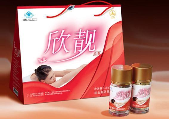 女性健康保健产品包装盒设计