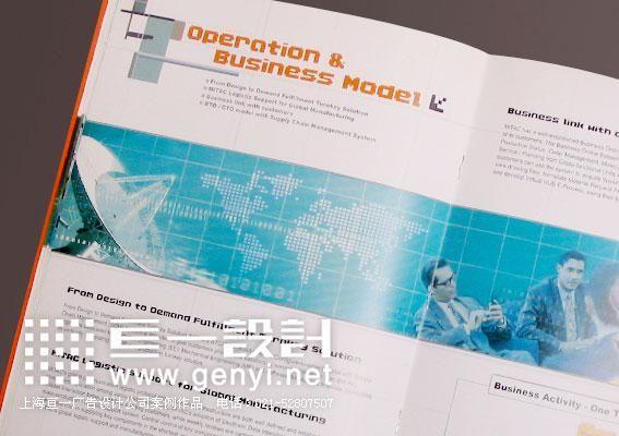 企业画册设计,上海宣传册设计公司,有吸引力的画册设计案例,企业介绍图片