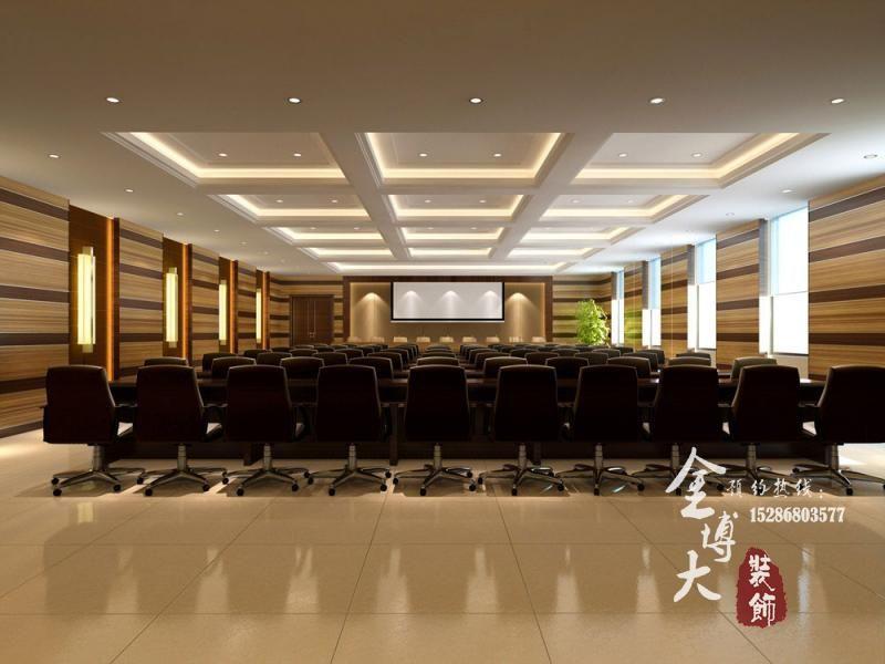开封办公楼设计 开封会议室设计