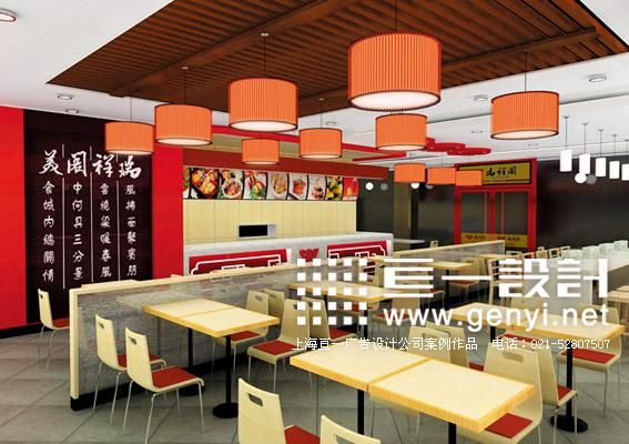 餐饮店装修设计,北京瑞祥阁店面设计公司,上海中式餐饮店门头标志设计图片