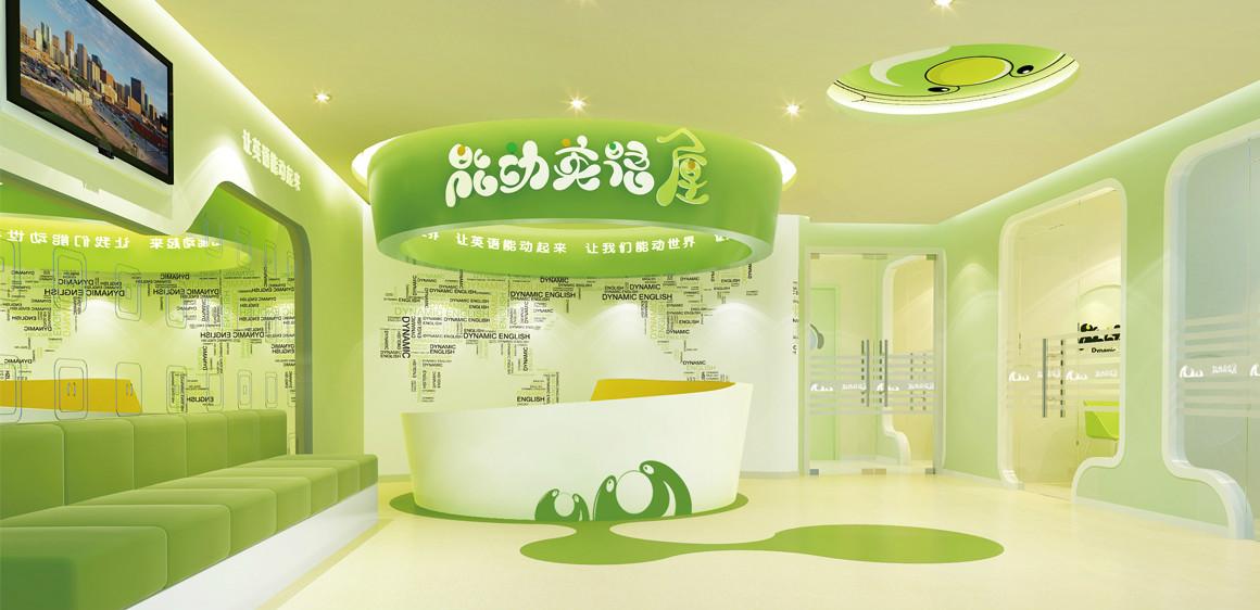 红动中国 郑州广告公司 郑州网吧设计公司|郑州幼儿园设计|河南天恒装