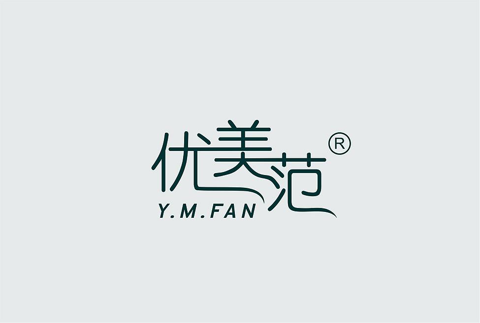 范设计_优美范服装品牌logo设计-vi 设计 案例- 设计 案例