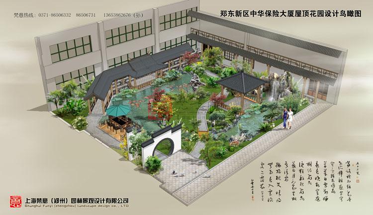 屋顶花园设计图大全
