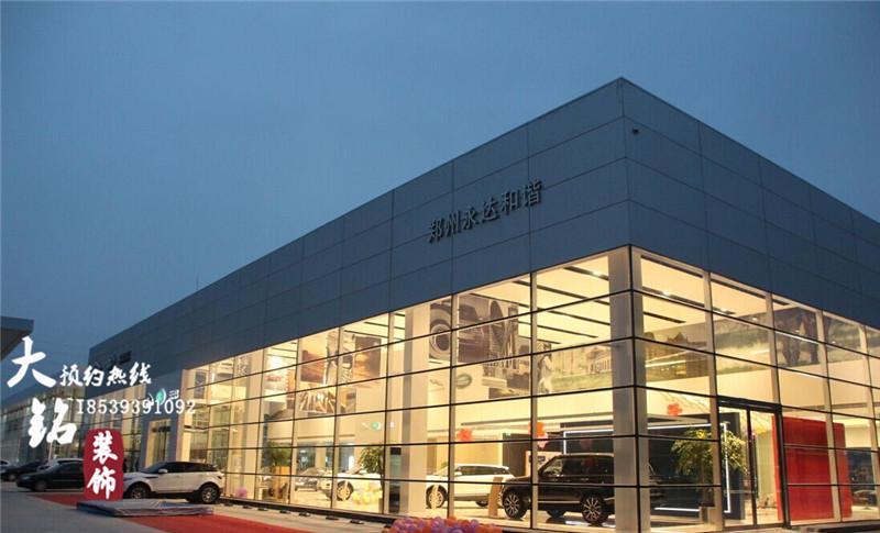 最专业汽车4S店设计公司 郑州专业汽车4S店装饰设计公司的空间 红高清图片