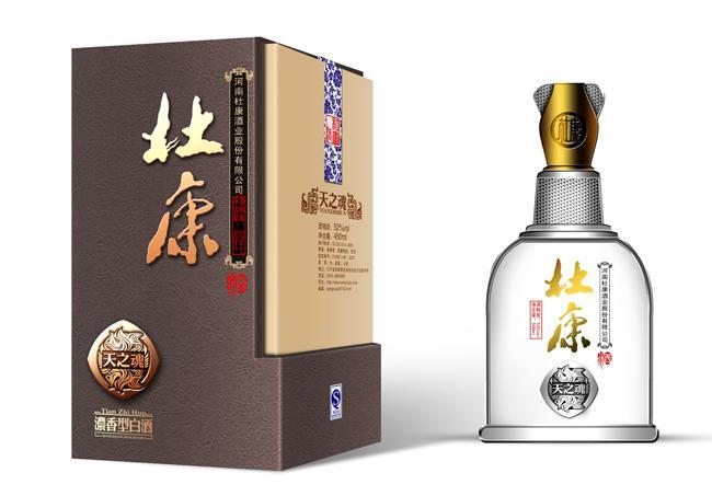 [杜康酒 ]|包装全案 |项目概况:包装设计案例|白酒高档包装盒设计图片