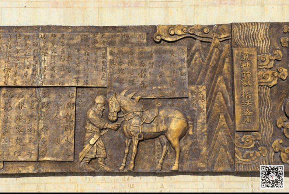 漯河法院浮雕-漯河浮雕公司-设计案例 - 郑州浮雕设计