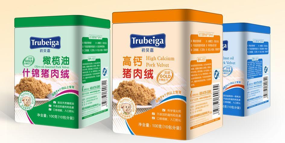 童产品包装_婴童产品包装设计789101112