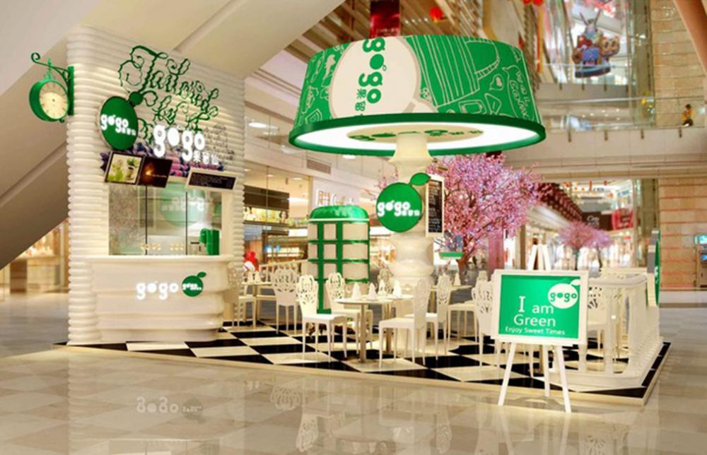 郑州冰淇淋店装修123案例图片 郑州酒店装修公司 洗浴装修设计 SPA