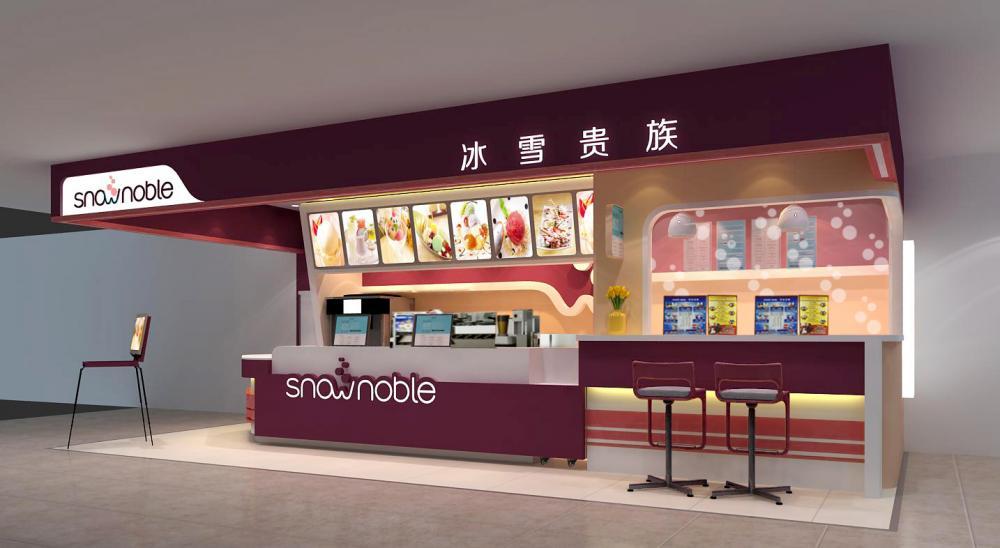 冰淇淋店装修设计