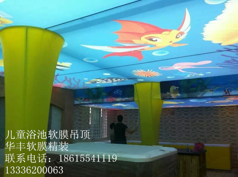 太原游泳馆软膜天花吊顶设计效果案例