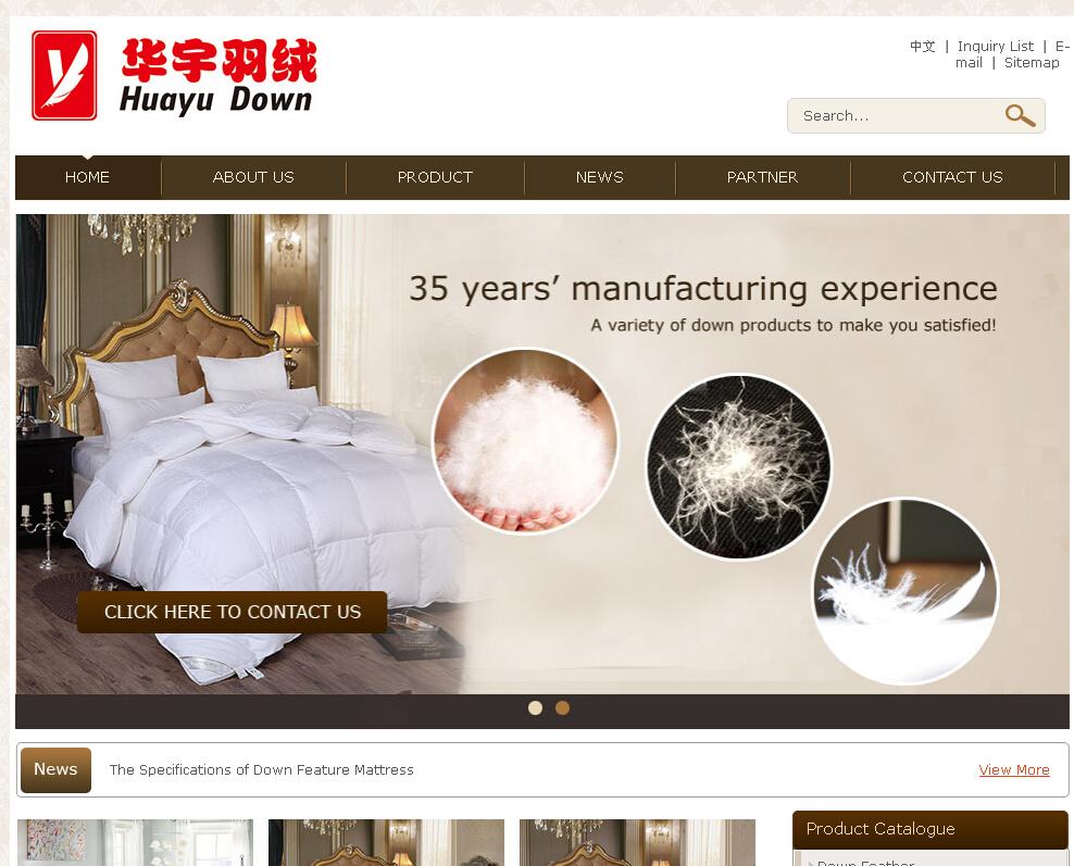 青岛英文网站设计公司