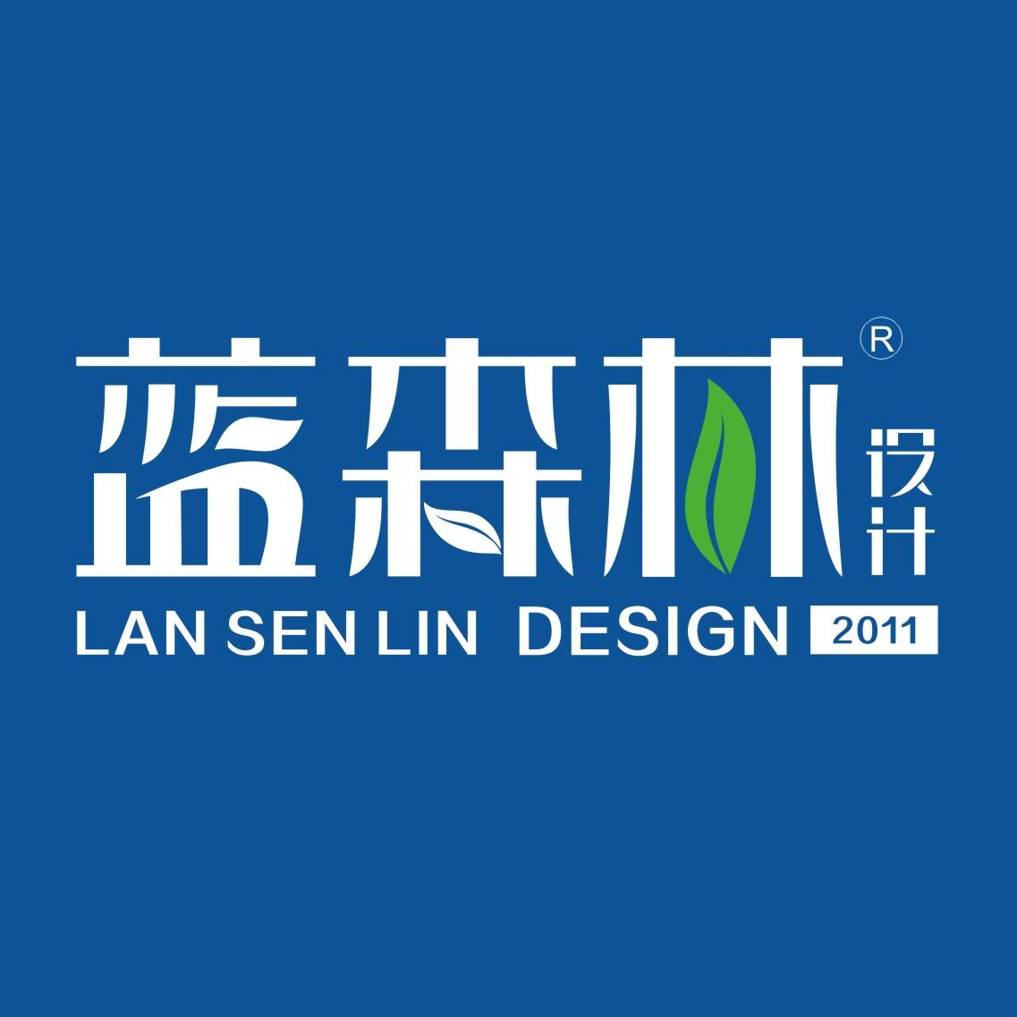 logo设计 字体设计-平面设计-设计案例 (1137x1137)-幸福森林 艺术