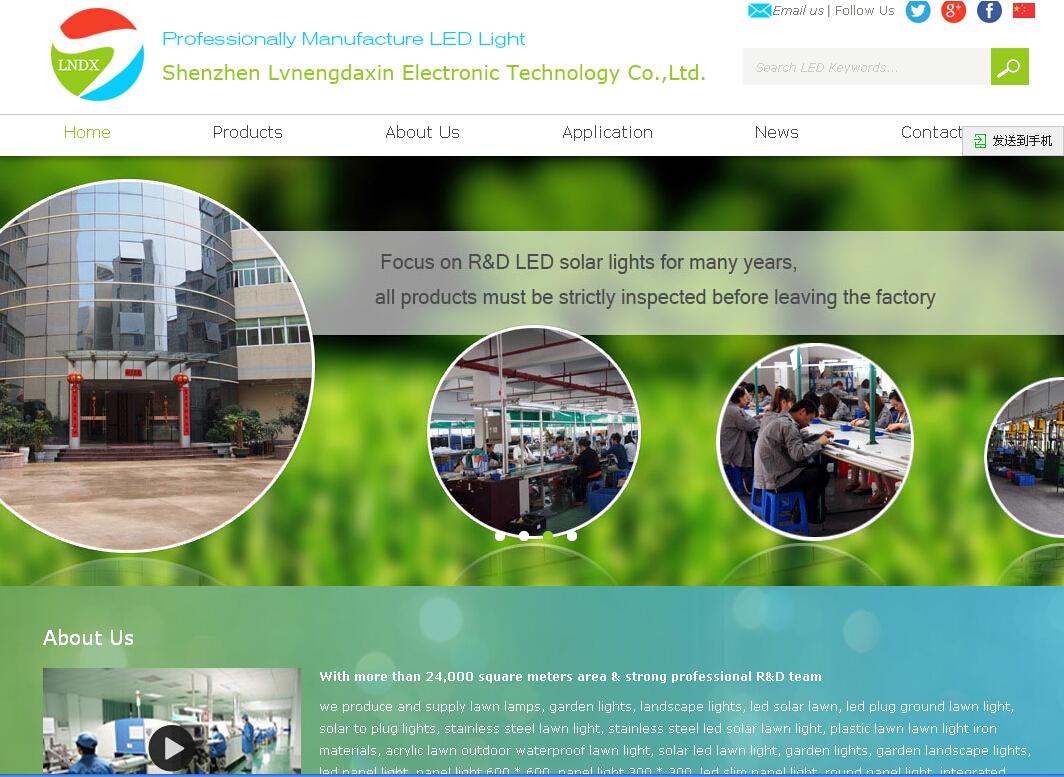 深圳英文网站设计123456