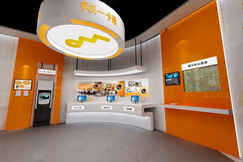 东枣庄联通体验馆展厅设计效果图1234高清图片
