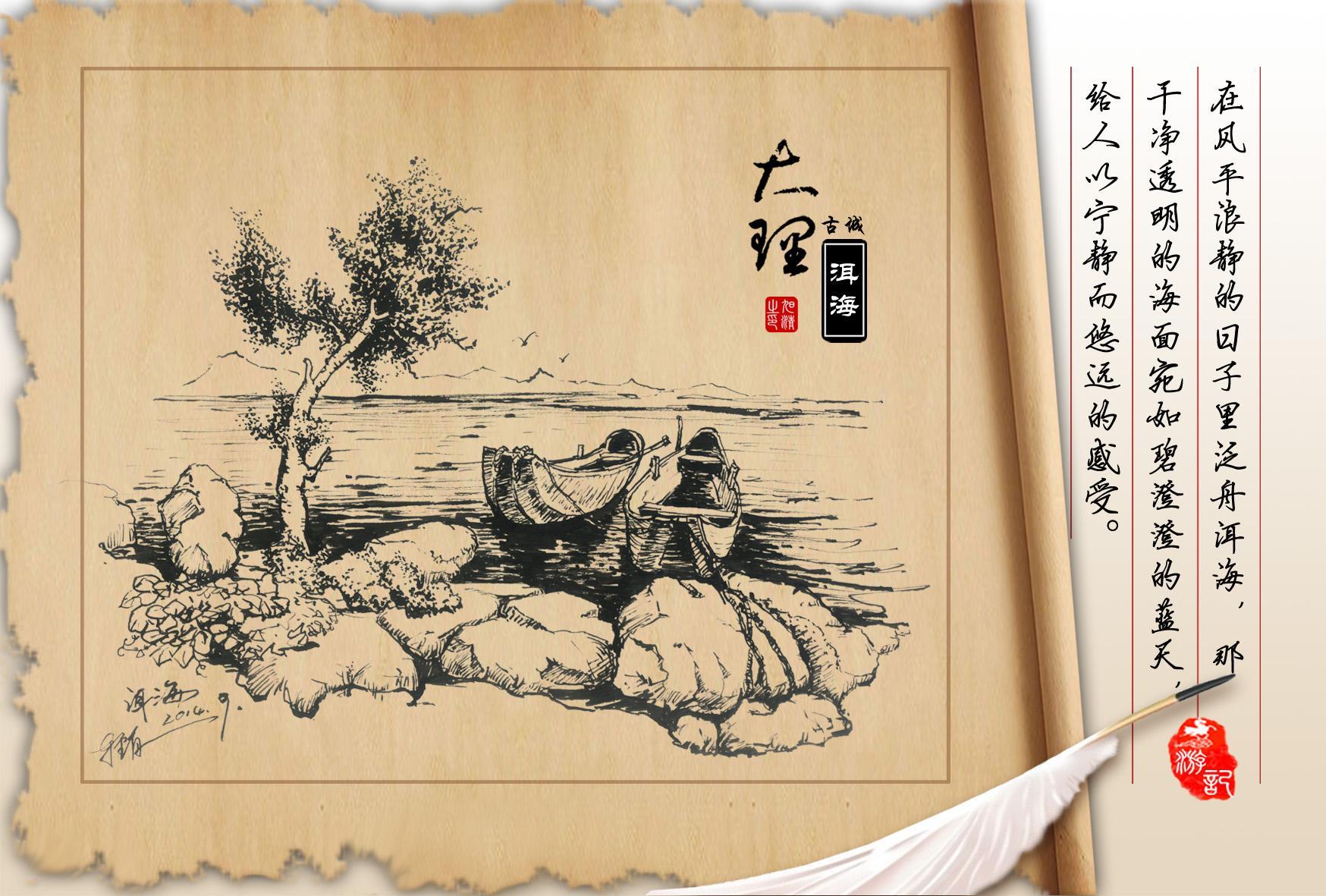 旅游手绘明信片12案例图片