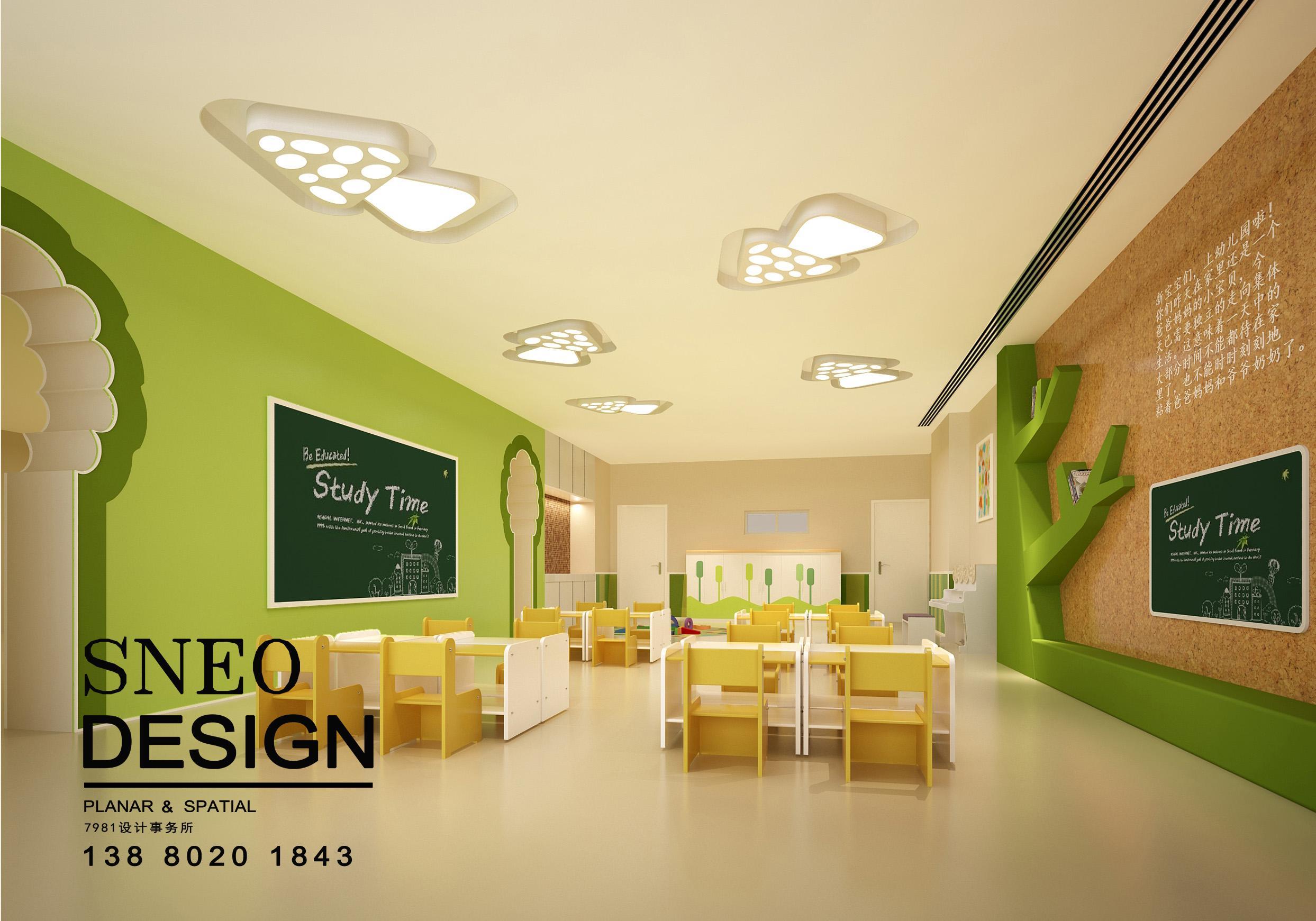 成都幼儿园装修设计公司1234
