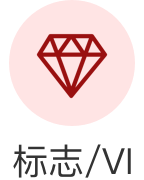 标志/LOGO/字体/VI