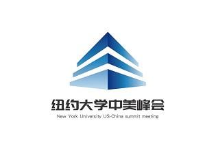 纽约大学峰会论坛logo