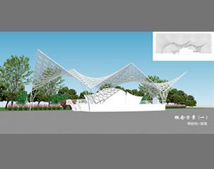 城市中心广场舞台设计