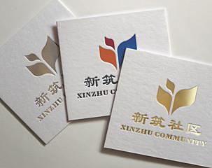 社区标志设计