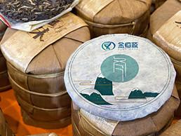 【茶叶包装】地方特产系列包装
