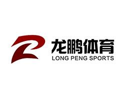 体育器材公司标志设计
