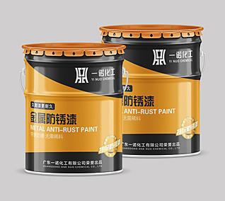 工业用漆标志+包装设计
