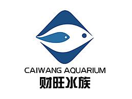 【工业饰品】财旺水族logo