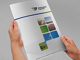 新能源企业画册