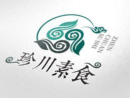 珍川素食LOGO设计