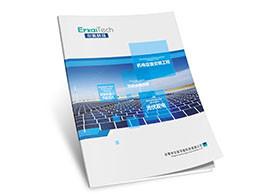 蓝色时尚科技画册设计