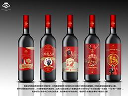 婚礼品牌红酒标签设计
