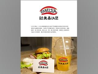 汉堡店logo设计