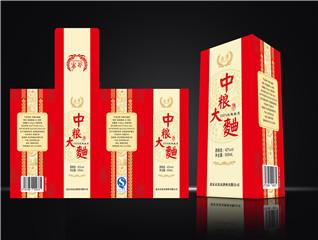 中式传统北京京北贡酒业有限公司白酒包装