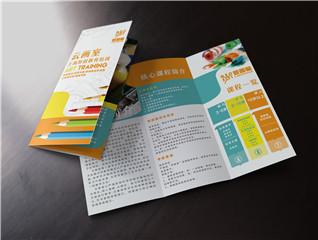 上海厚叙教育培训云画室三折页