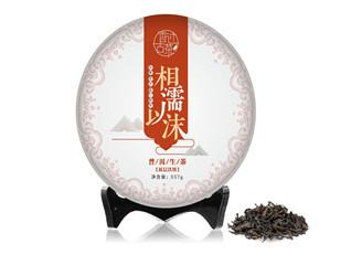 相濡以沫品牌普洱茶茶饼纸标签