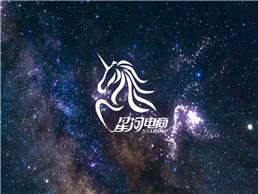 星河电商logo设计
