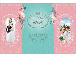 温馨浪漫婚礼背景板
