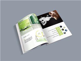 环保公司宣传册