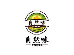 自然味logo设计