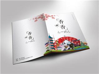 日式风格菜谱设计