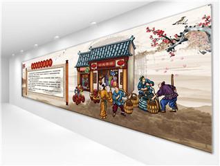 古城香醋中国风展板